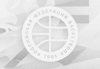Определились все участники Кубка России в сезоне 2020/2021