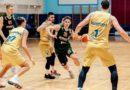 Баскетбол возвращается