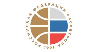 Сводный календарь игр мужской Суперлиги Второй дивизион на сезон 2021-2022 гг
