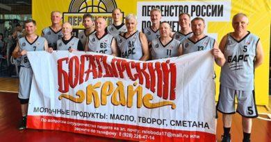 В Севастополе завершилось Первенство России-2021 среди ветеранов в трех возрастных категориях